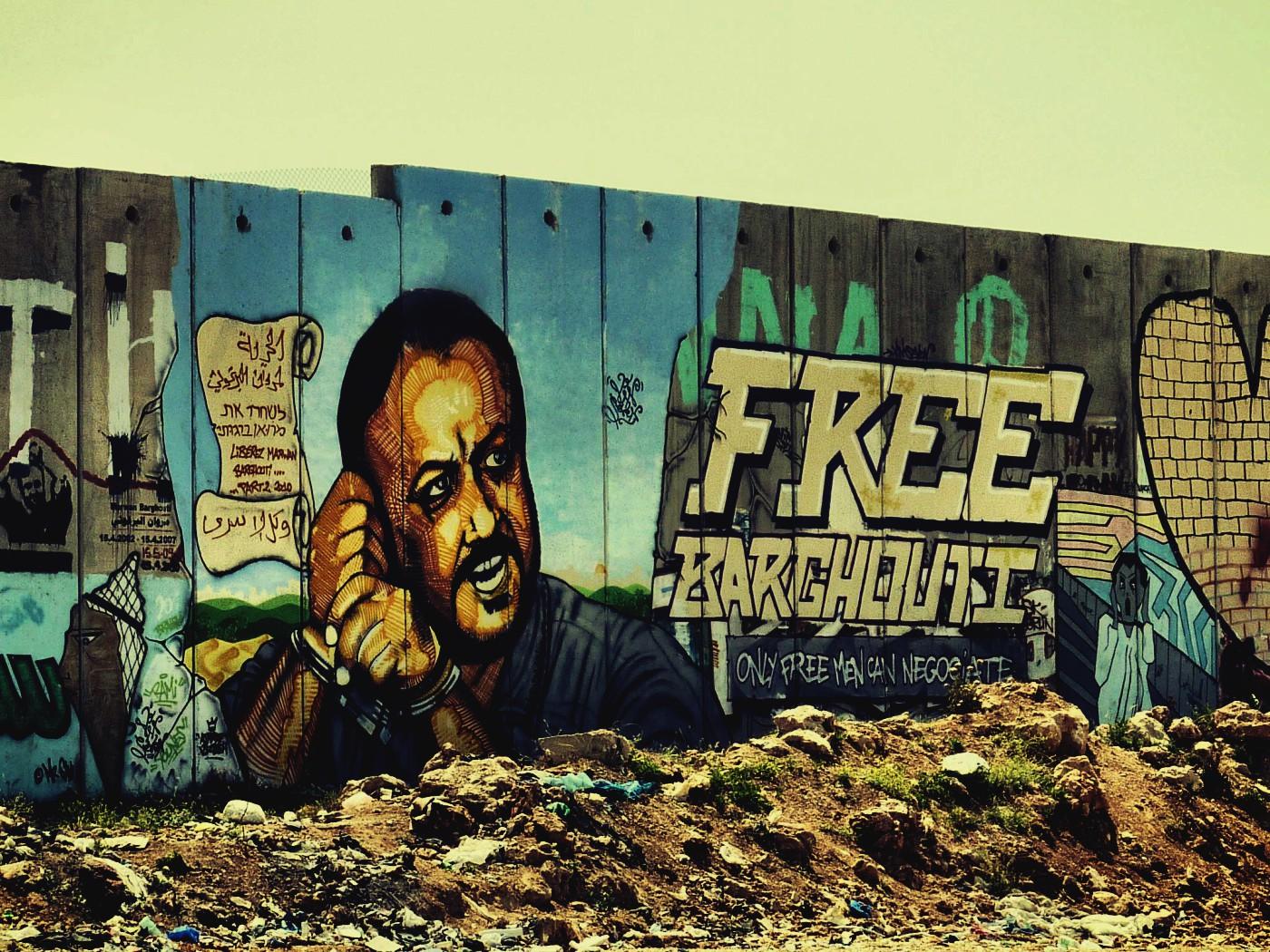 Qalandia Refugee Camp and Wall Tour