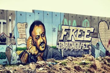 Barghouti-wall