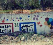 Sebastia-Donkey-Tours-Palestine_(1)