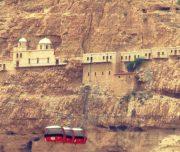 Monasteryoftempt