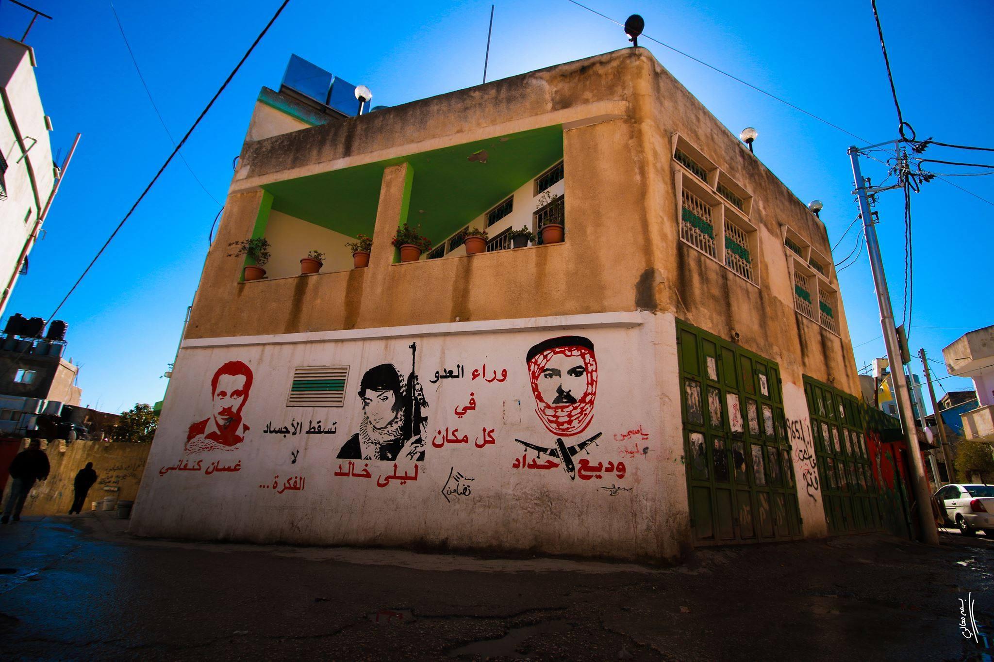 Dheisheh Refugee Camp Tour